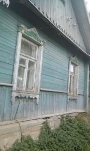 дом со стороны дороги