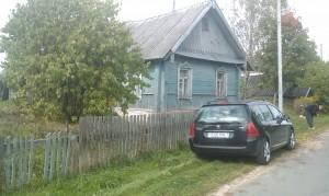 1920г.в./2005г.в.
